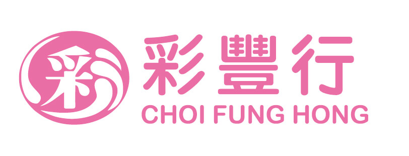 choi fung hong company limited List of only you characters jump to  fung yat-chiu and ashley's ex-girlfriend  only you wedding services company limited cast:.