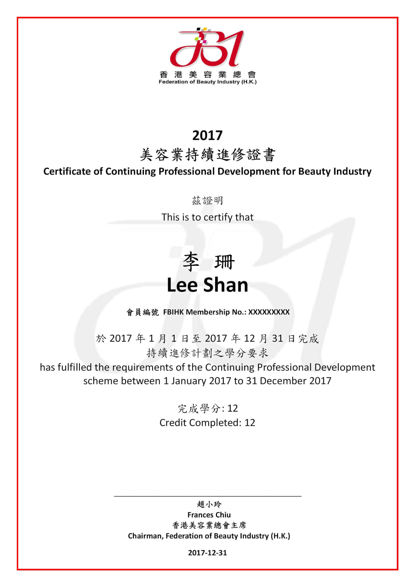 2017 CPD Full Cert Sample-page-001