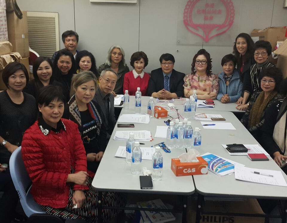 170110 Association Meeting
