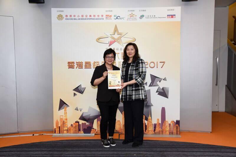 170515 香港星級品牌2017啟動禮
