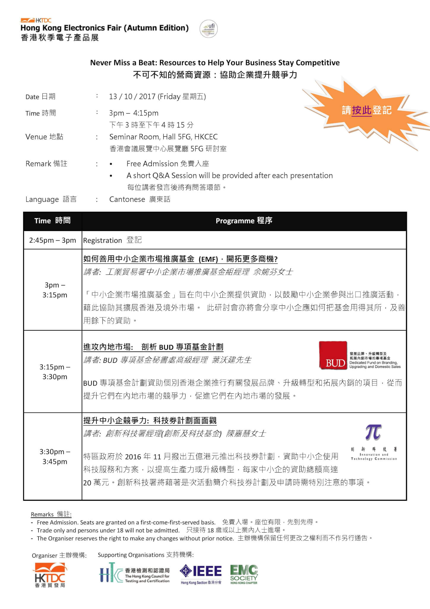 Programme_TID_EFAE_Promotion-page-001