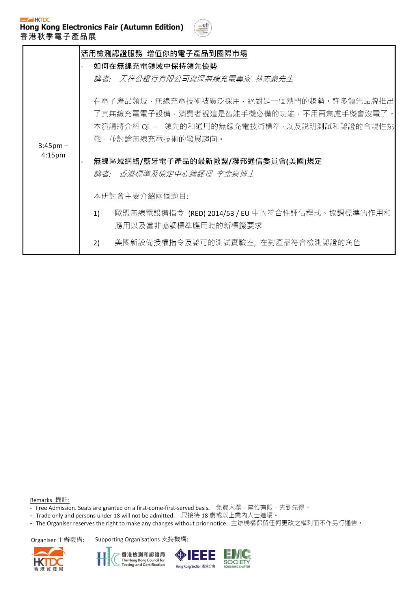 Programme_TID_EFAE_Promotion-page-002