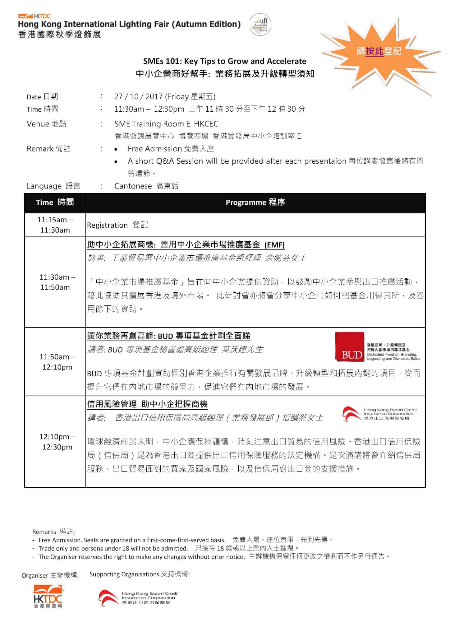 Programme_TID_LFAE_Promotion-page-001