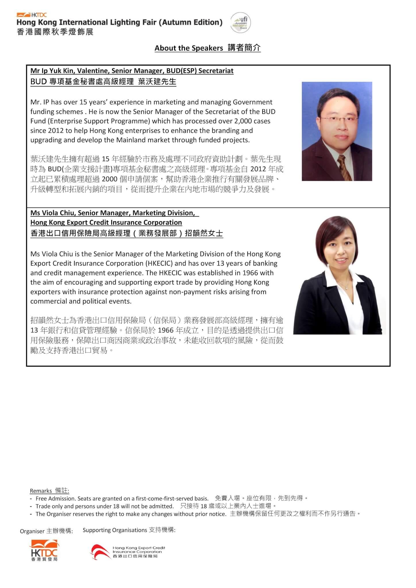 Programme_TID_LFAE_Promotion-page-002