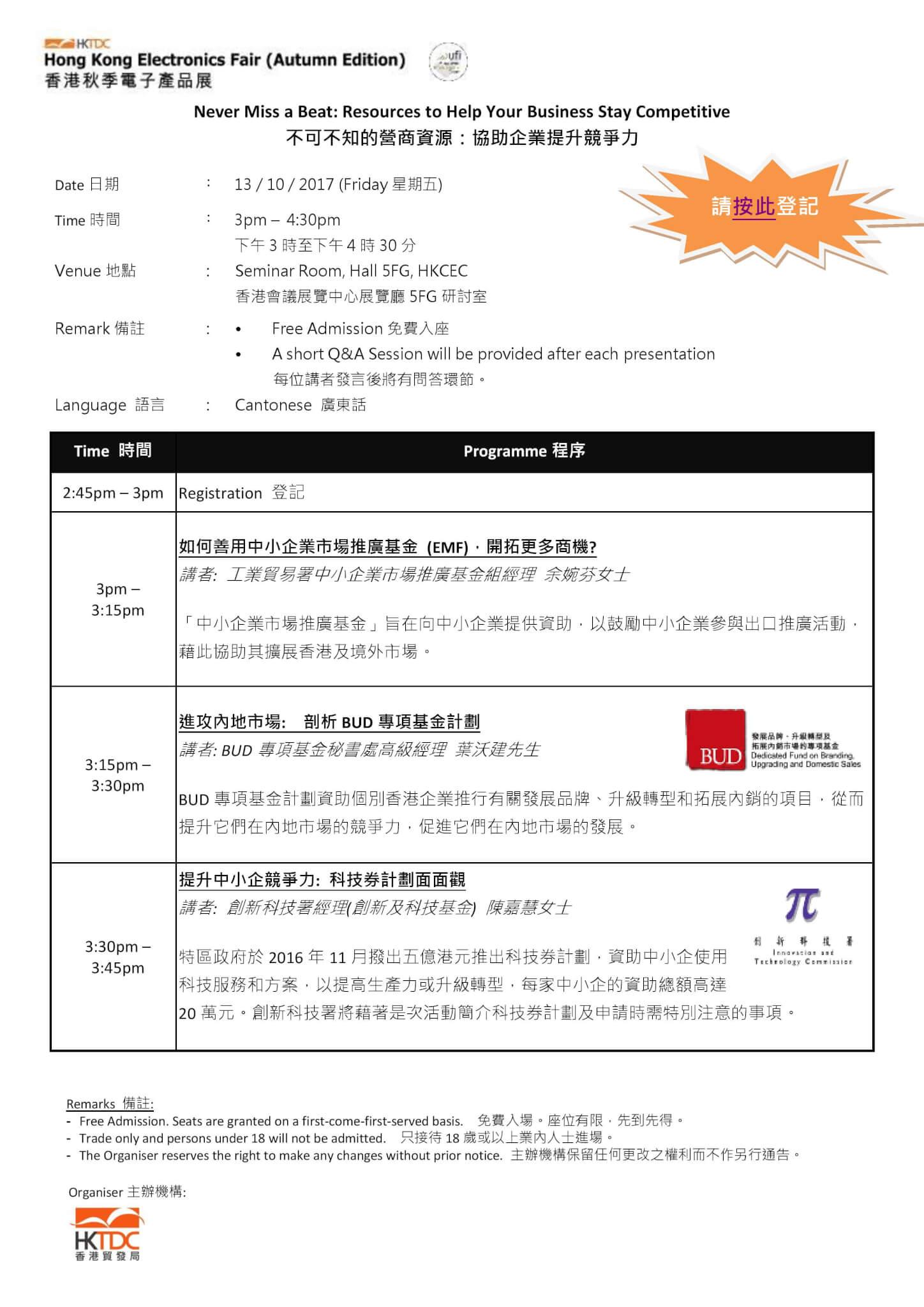 Programme_TID_EFAE_V3-page-001