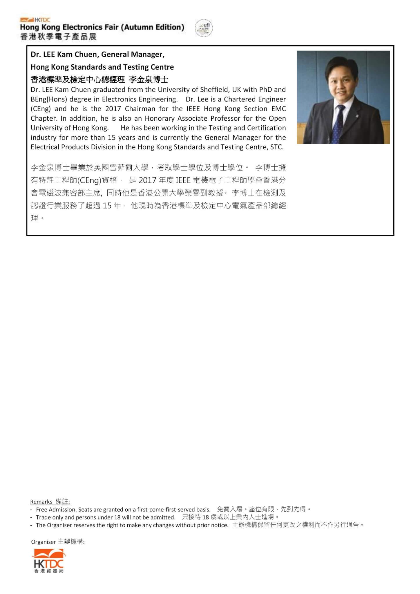 Programme_TID_EFAE_V3-page-004