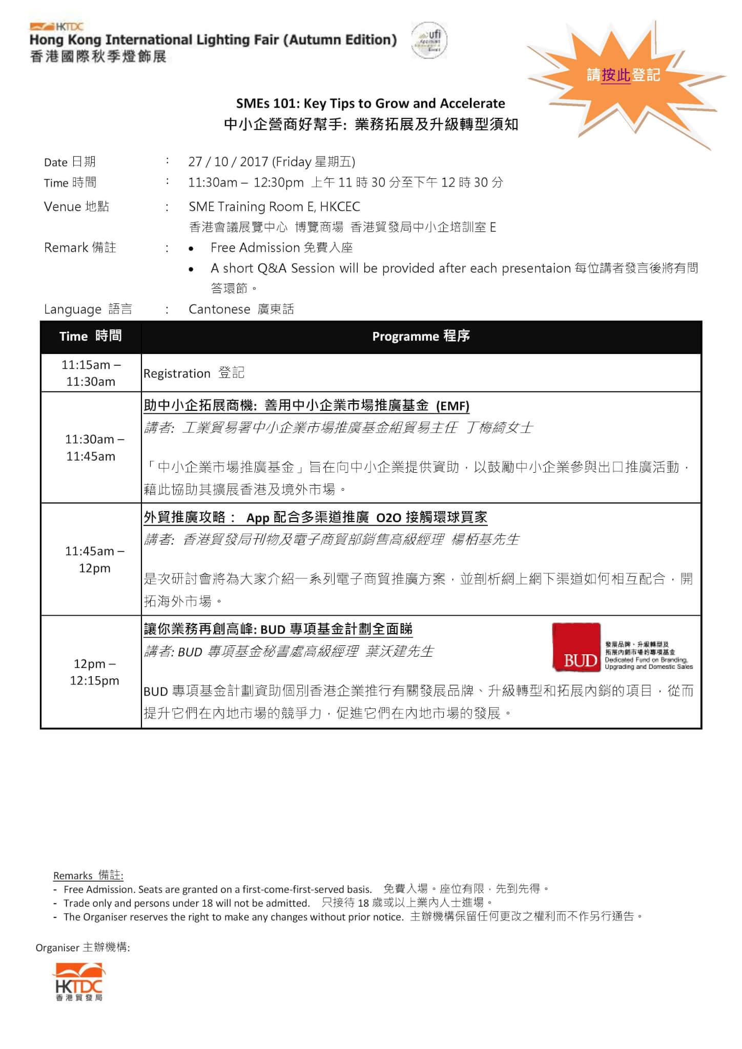 Programme_TID_LFAE_V4-page-001