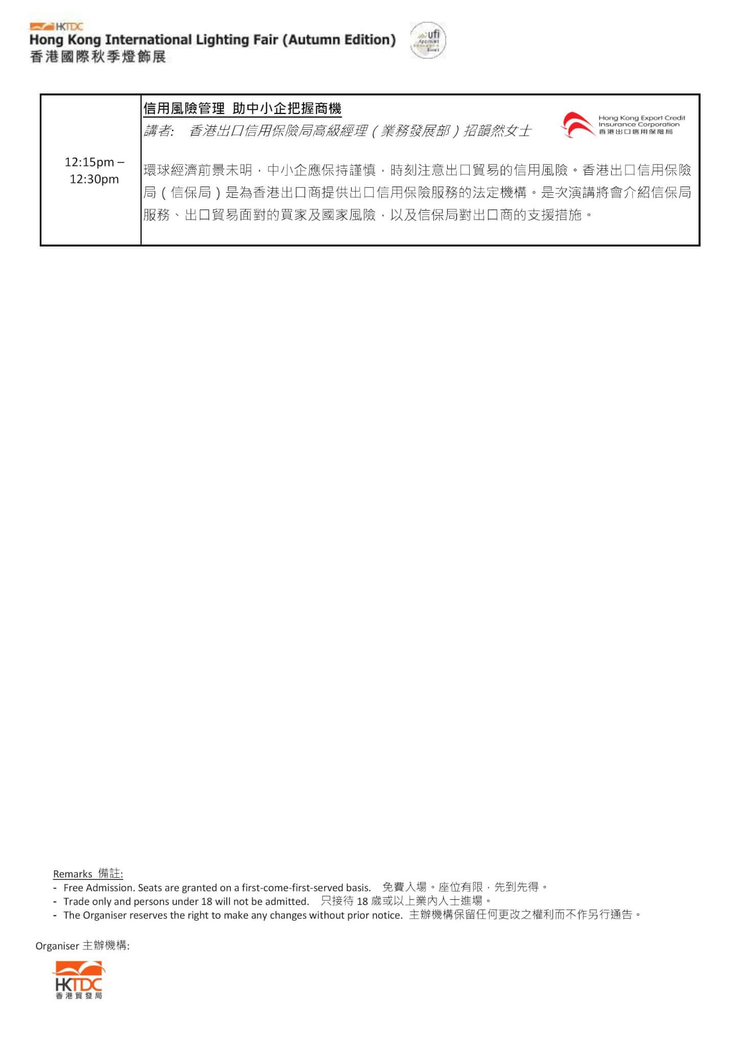 Programme_TID_LFAE_V4-page-002