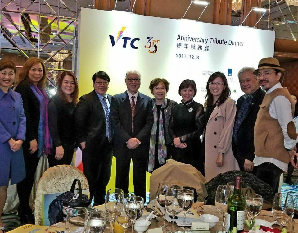 171208 VTC Dinner