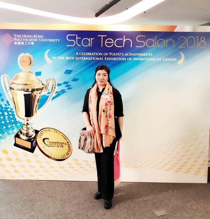 180509 PolyU Star Tech Salon