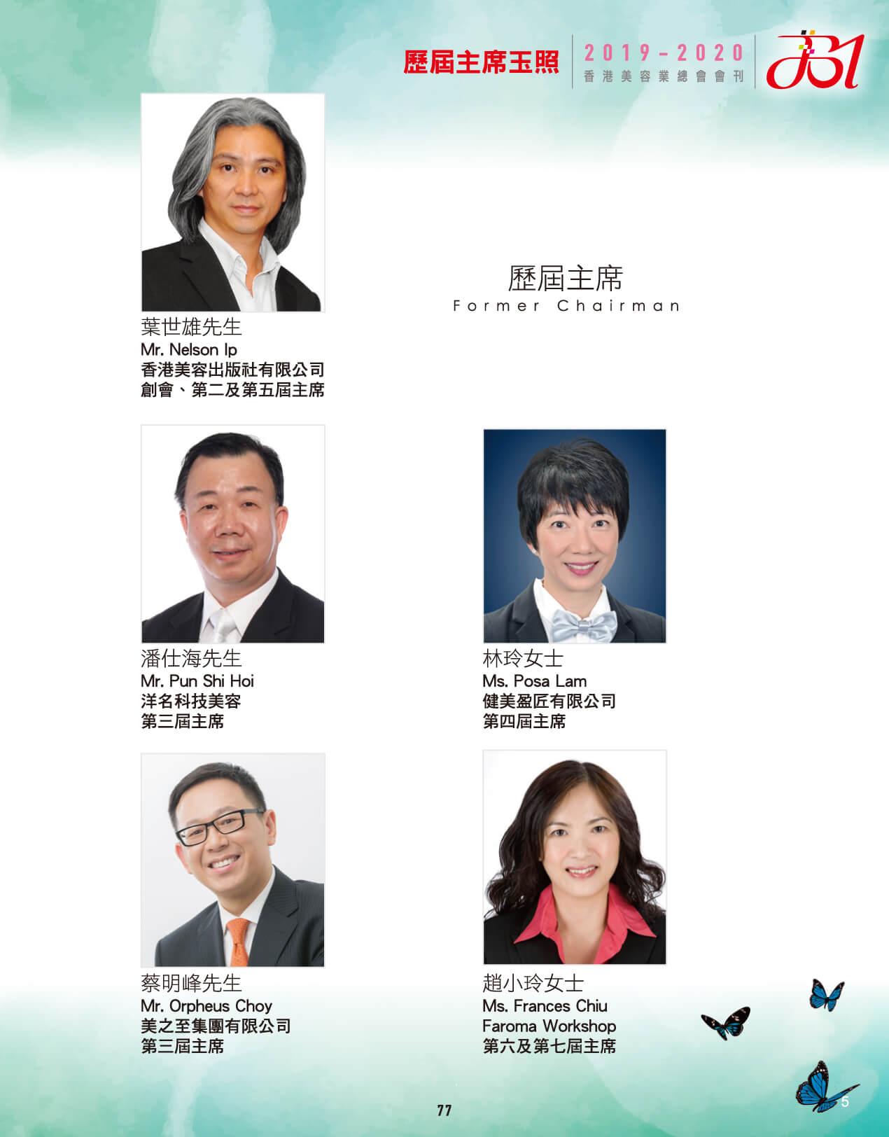 P076-077-2019-2020-FBi-Chairman-op-2