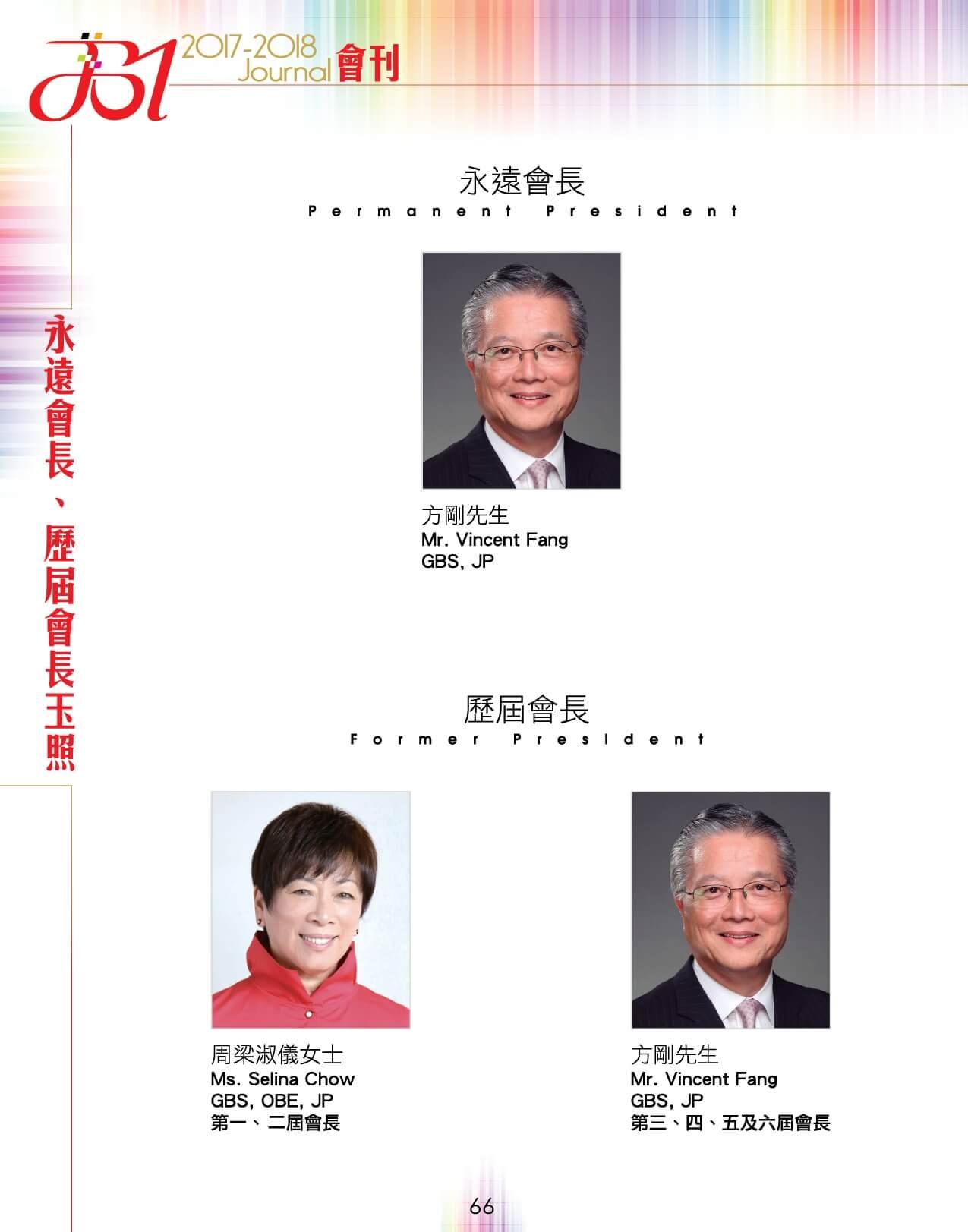 P066-2017-2018-FBi-Chairman-OP