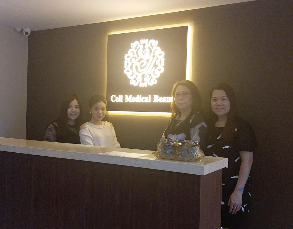 170710 Cell Medical