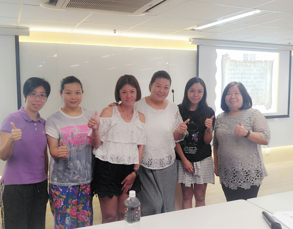 170826 Professional Conduct CPD