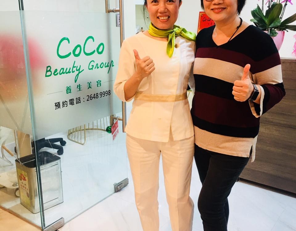 180910 Coco Beauty