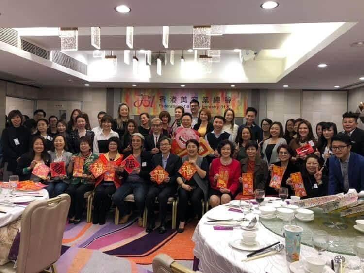 20190221 新春晚宴