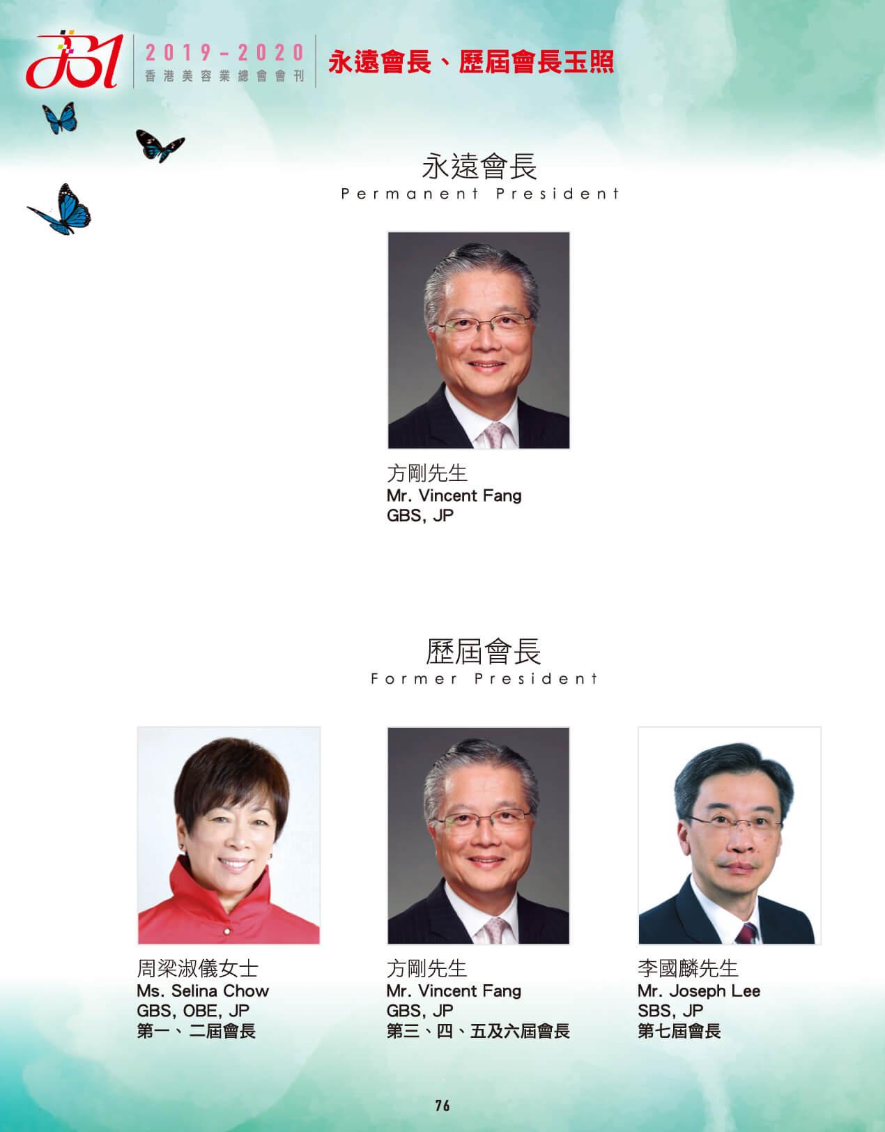 P076-077-2019-2020-FBi-Chairman-op-1