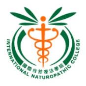 44.國際自然療法學院有限公司
